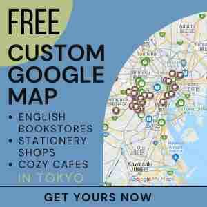 Custom Google Map of Tokyo