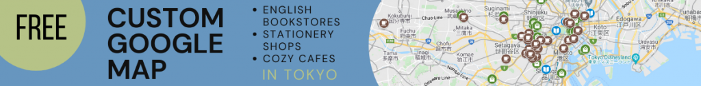 Free Custom Google Map of Tokyo